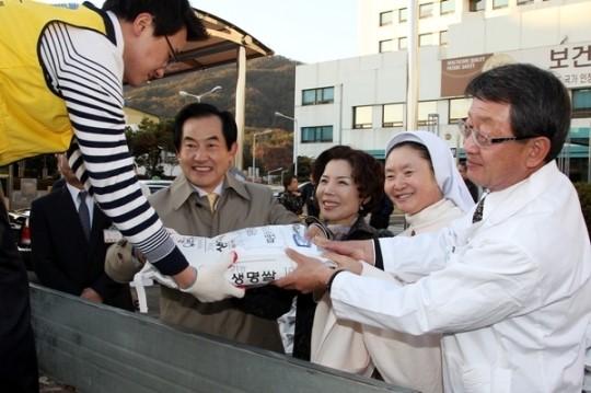 의정부성모병원 성모자선회 '아름다운 나눔단체상'