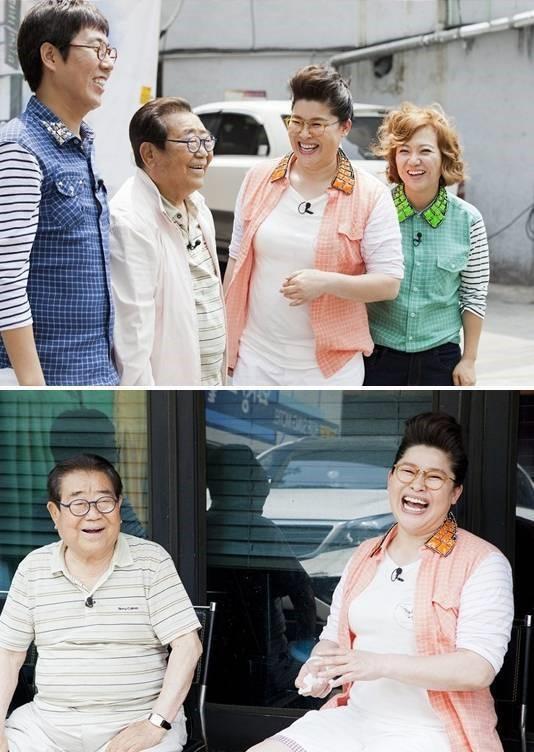 송해 실제나이 공개