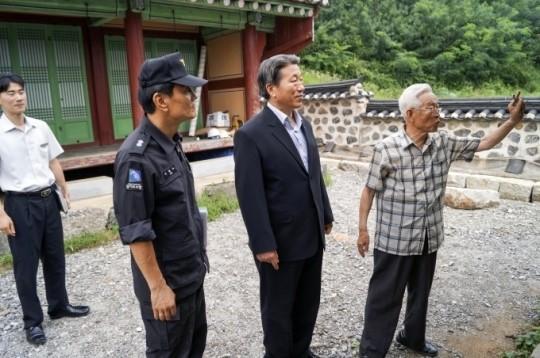 의왕소방서 임영대군사당 현장안전점검