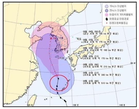 태풍 나크리 경로,10시 발표..동쪽으로 꺾으며 한국 쪽으로..주말 강풍 폭우