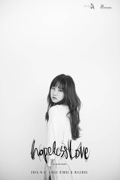 박지민 첫 솔로 앨범 티저이미지 공개 … 물오른 외모에 깜짝