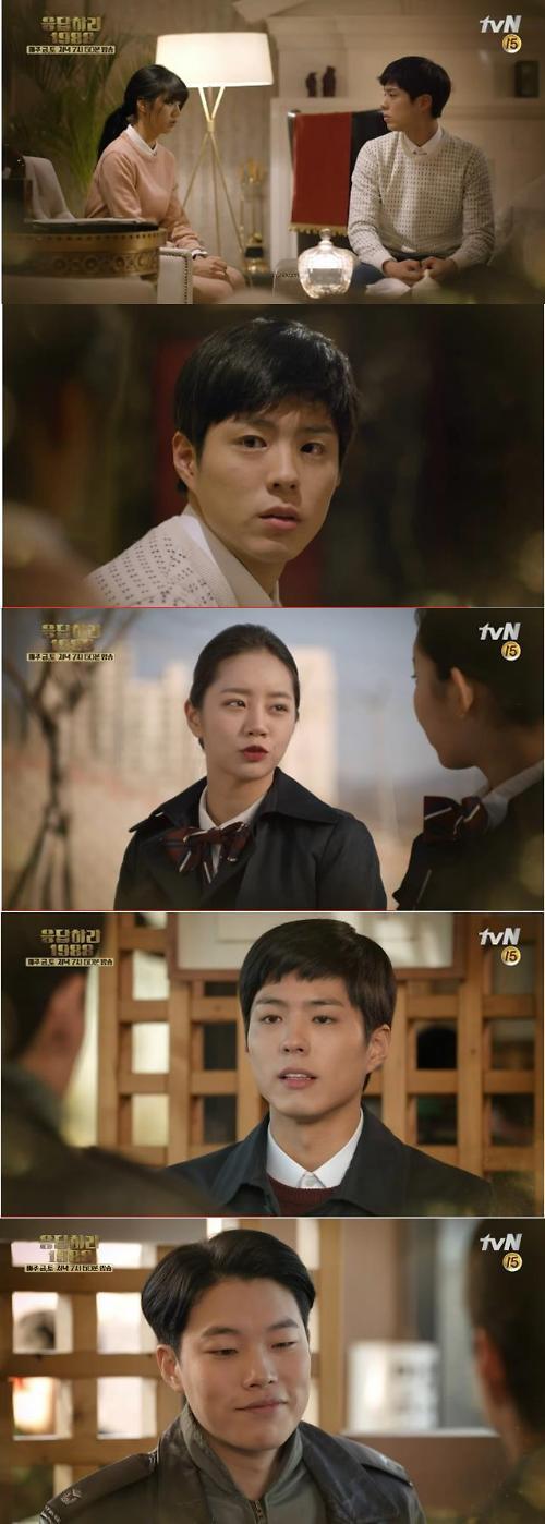 """[응답하라 1988 19회예고]혜리,박보검에""""우리 친구잖아?""""사랑고백 거절?"""