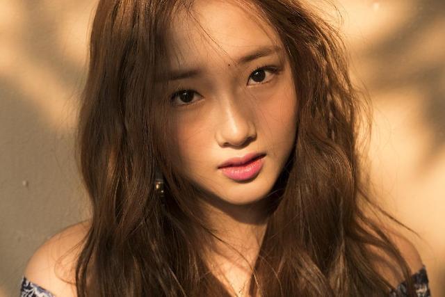 크리샤츄, 24일 생애 첫 쇼케이스…데뷔 타이틀곡 '트러블' 무대 최초 공개
