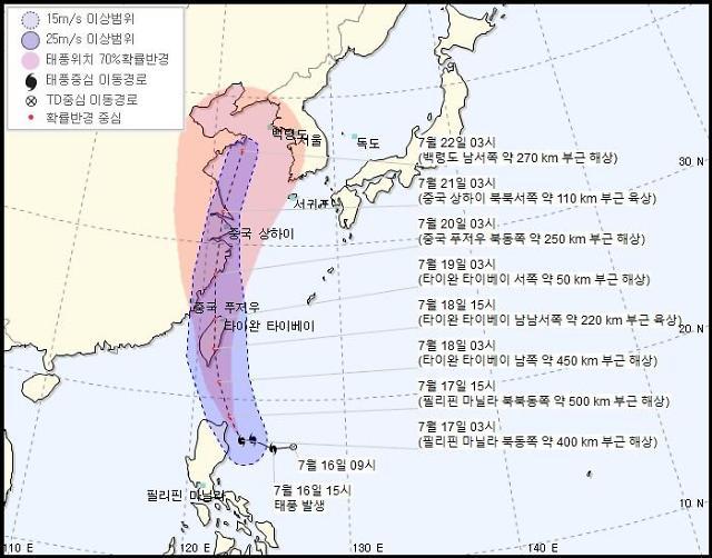 2019년 태풍 '다나스' 예상 이동 경로는? 한국도 영향권?…다나스는 무슨 뜻?