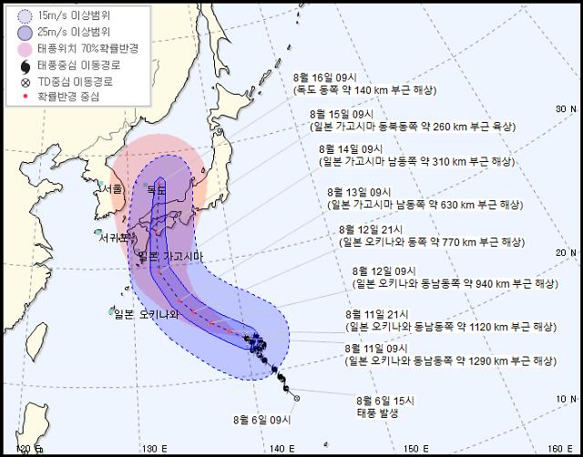10호 태풍 크로사 이동경로는? 15일 일본 관통, 한반도에 영향 미칠까