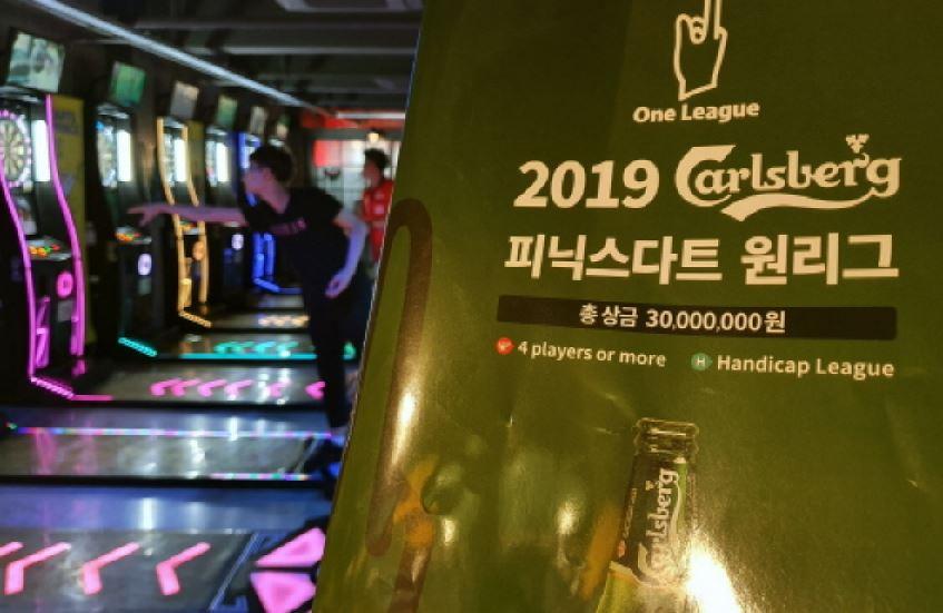 칼스버그 다트 대회 '2019 피닉스다트 원리그' 성료