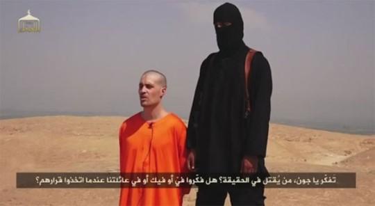 이라크 반군 IS 미국기자 참수, 또 다른 남성 비추며 '추가보복 예고'