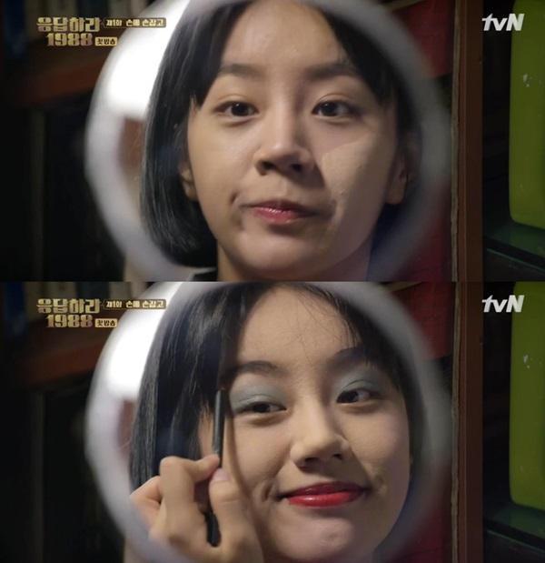 '응답하라 1988' 이미연 어린 시절 혜리, 별명은 특공대… '특별히 공부 못하는 대가리'