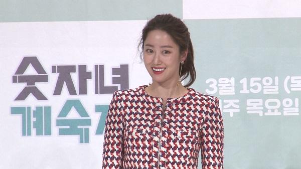 [영상] 전혜빈