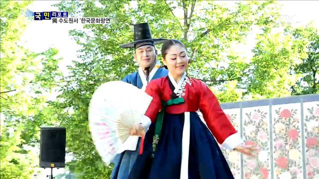 독일 수도원에서 '한국 문화의 향연'