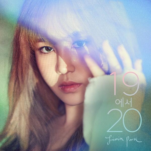 박지민 신곡 '다시', 중국 음악차트 1위 등극