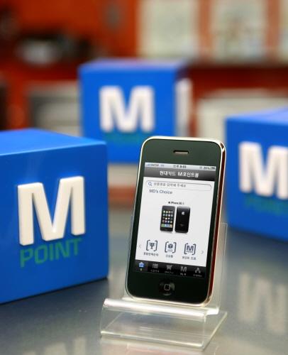 현대카드, M포인트몰 아이폰 어플리케이션
