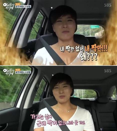 """'아빠를 부탁해' 박세리, 결혼 언급에 """"왜 내 짝만 없냐"""" 신세 한탄"""