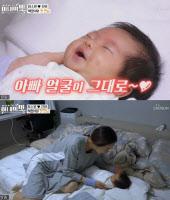 함소원·진화, 딸 혜정 양 공개