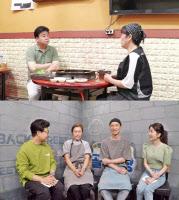 수요일 예능 '골목식당' 서울 둔촌동 찾은 백종원