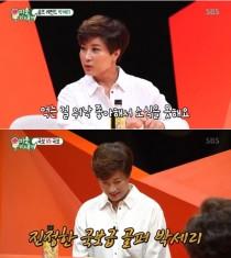박세리, 나이 43세에도 결혼 압박 고백