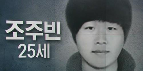 n번방 '박사방' 운영자 조주빈 신상공개