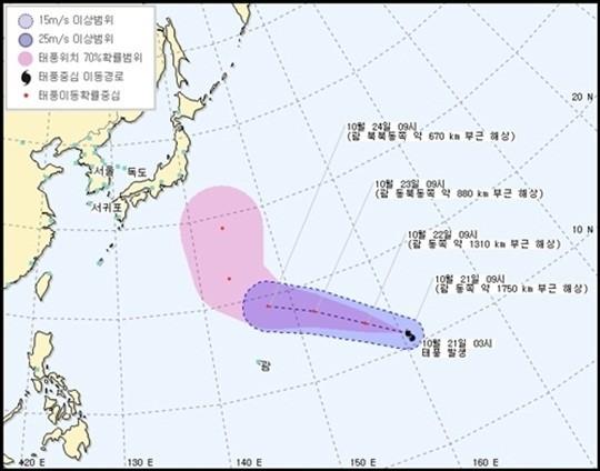 태풍 27호 프란시스코·28호 레끼마, 일본 북상 중