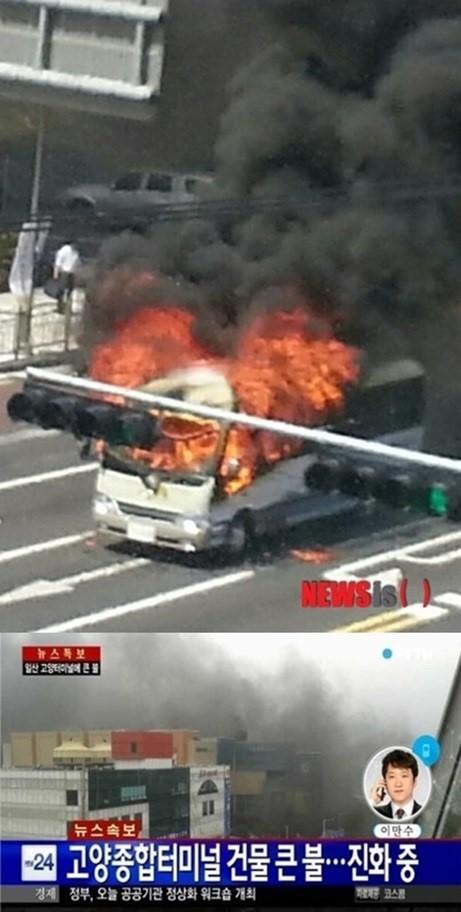 """고양종합터미널 화재·제주 버스 화재, """"하인리히 법칙?"""" 불안↑"""