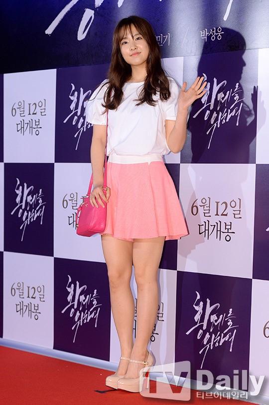 [TD포토] 박보영 '핑크 초미니로 요정같은 패션 완성'