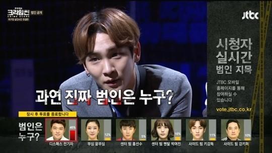 JTBC '크라임씬', 실시간 인터랙티브 투표 참여자 1만 명 달성