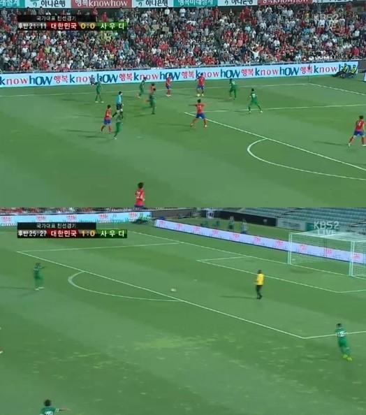 한국 사우디 평가전, 후반 22분 사우디 자책골로 한국 1점 리드