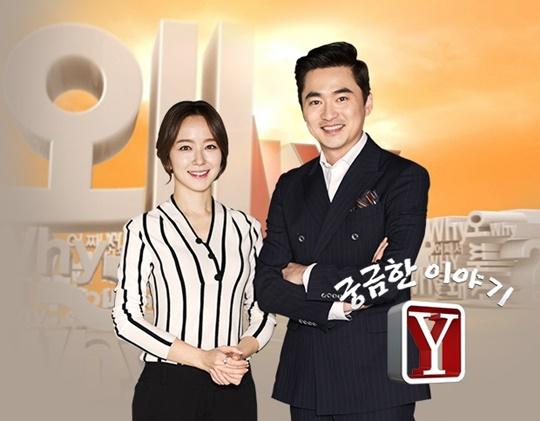 '궁금한 이야기 Y' 드라마보다 더한 현실 속에 '사람'을 향하여 [종합]