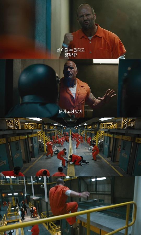 '분노의 질주: 더 익스트림' 제이슨 스타뎀 vs 드웨인 존슨, 맨몸 액션의 진수
