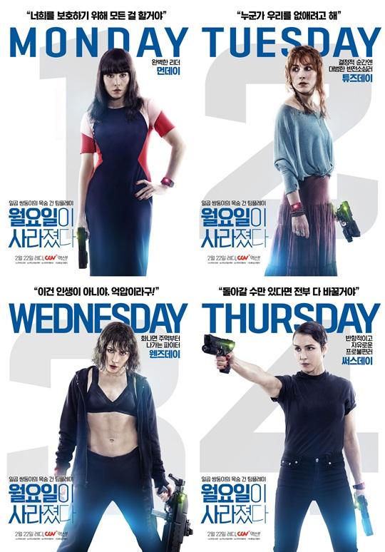 '월요일이 사라졌다', 강렬한 일곱 쌍둥이 캐릭터 포스터 공개