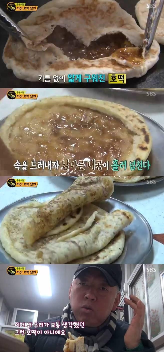 '생활의달인' 서산호떡 달인, 기름 없이 얇은 자태 '돌돌 말아 먹는다'
