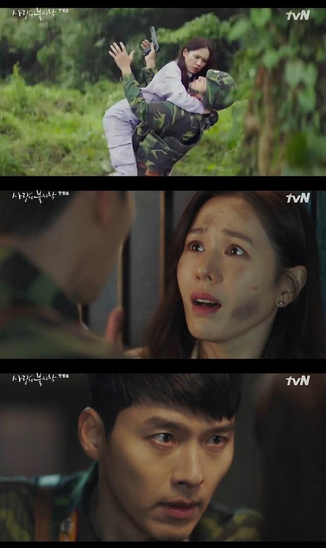 '사랑의 불시착' 시청률, 동시간대 1위…현빈X손예진 케미 '시간 순삭'