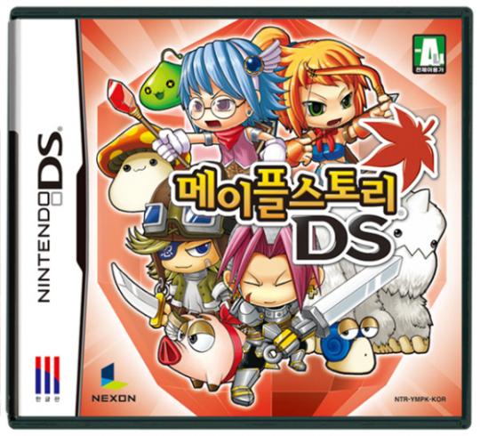 한국닌텐도, 닌텐도 DSi와 메이플스토리DS 정식 발매!