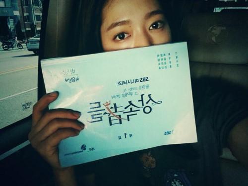 [SW포토] 박신혜, SBS '상속자들' 대본 들고 첫 촬영인증