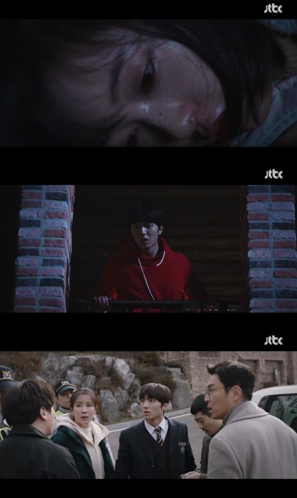 '스카이캐슬(SKY캐슬)' 스포, 우주 향한 화살…대본 유출까지