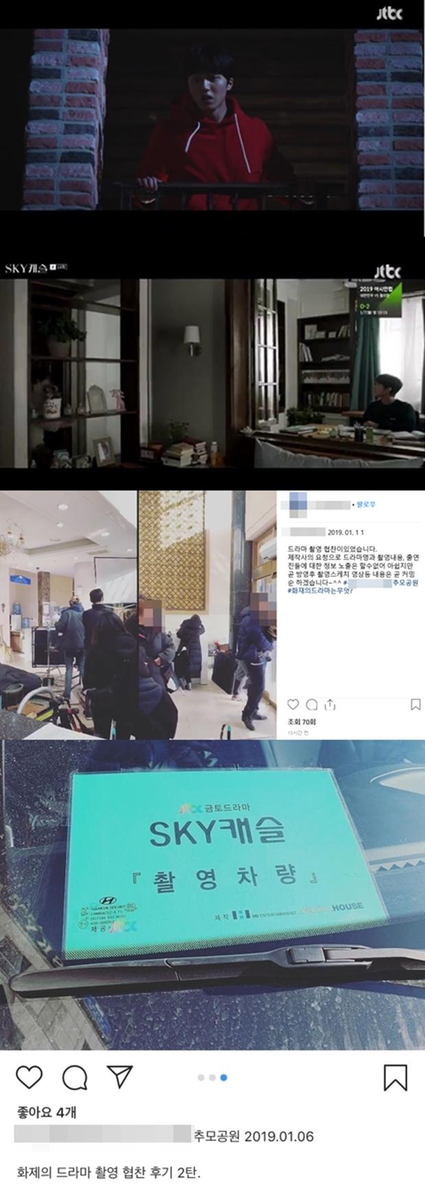 '스카이캐슬'(SKY캐슬) 스포, OST에 담긴 비밀?…