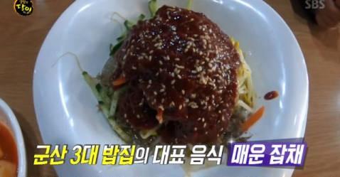 군산 매운잡채-서산 호떡 달인, 죽었던 입맛도 깨어나게 만드는 비결은 이것(생활의 달인)