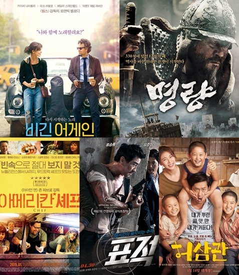 추석특선영화, 스타워즈 레옹 등 고전영화부터 천만 관객 명량까지! '볼거리 풍성'