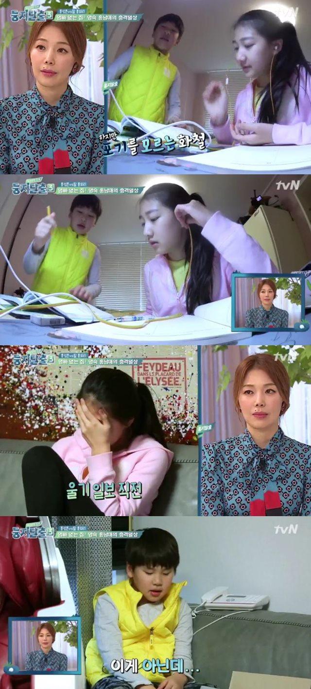 '둥지탈출3' 홍성흔 자녀 홍화리‧홍화철 남매의 현실 싸움