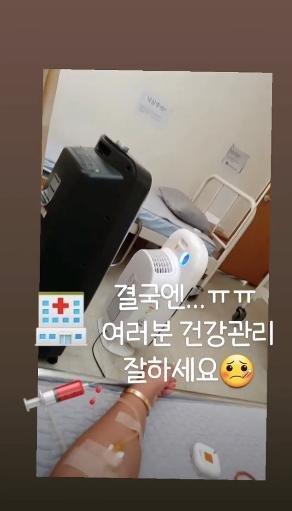 """'20kg 감량' 홍선영, 병원에서 링거를? """"여러분 건강 관리 잘하세요"""""""