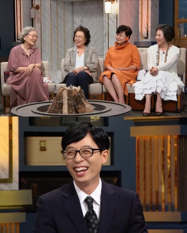 김영옥-나문희-박원숙-고두심 '디어 마이 프렌즈' 에피소드 방출