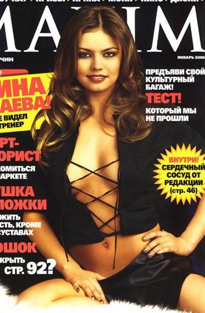 푸틴 이혼, 31살 연하 알리나 카바예바 러시아 새로운 영부인 되나?