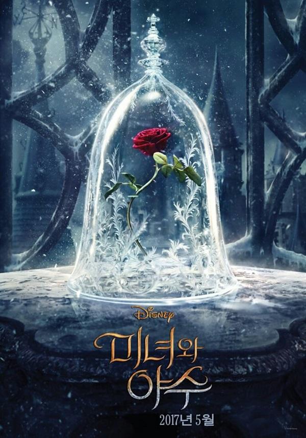 '미녀와 야수', 티저 포스터 공개…2017년 디즈니 첫 라이브 액션