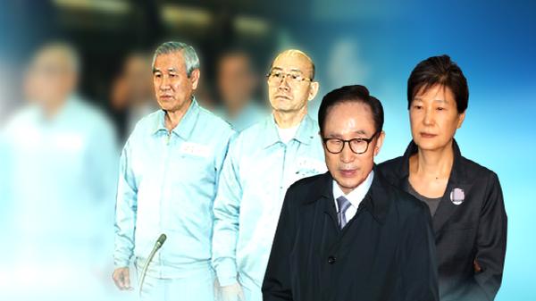 또 구속…전직 대통령 수난의 역사 되풀이