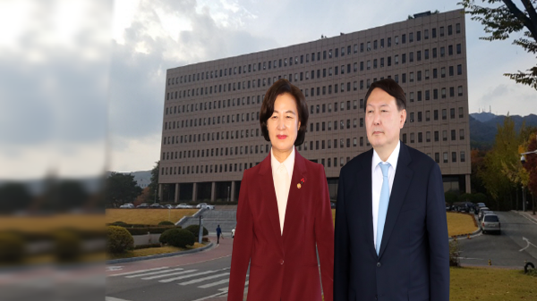 추미애·윤석열 첫 회동…검찰개혁 등 논의