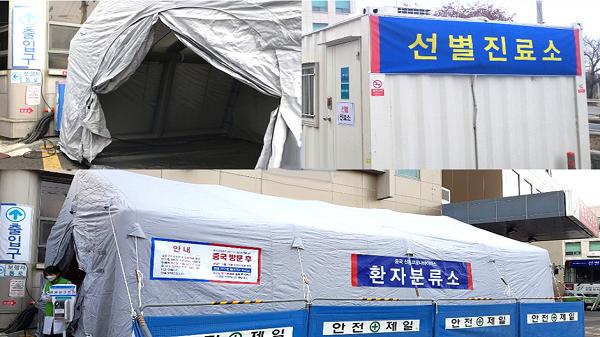 김포 확진자 2명 발생…국내 환자 총 156명