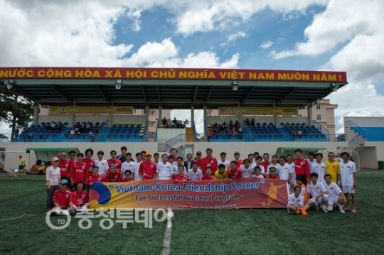 원자력연, 베트남서 축구 외교 펼쳐
