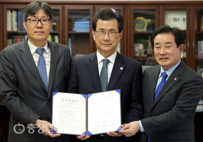 충북도-SKC코오롱PI 진천 이월산단 투자협약