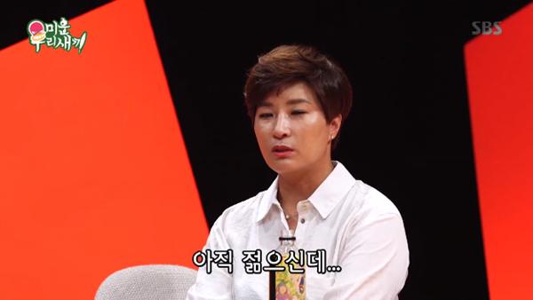 """박세리 나이, 50살 임원희 짠내 일상에 """"아직 젊으신데"""""""