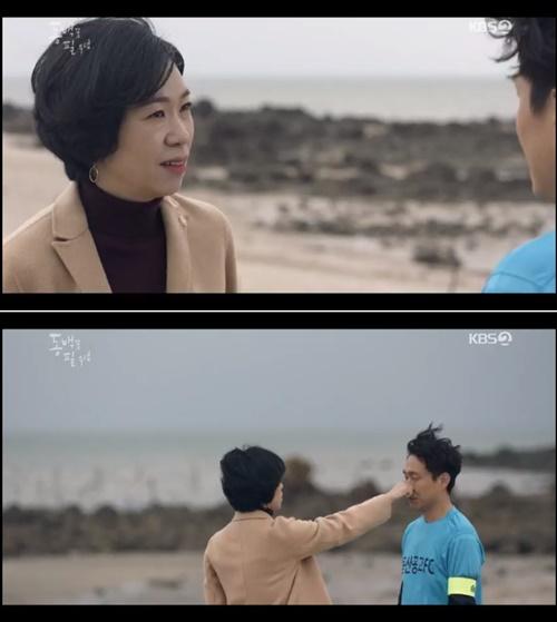 """행간 없는 오정세? """"행간이 없다"""" 염혜란 고백 속뜻은"""