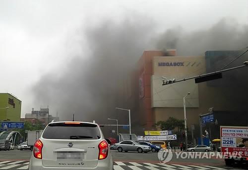 고양종합버스터미널 화재… 소방방재청, 중앙사고수습본부 가동